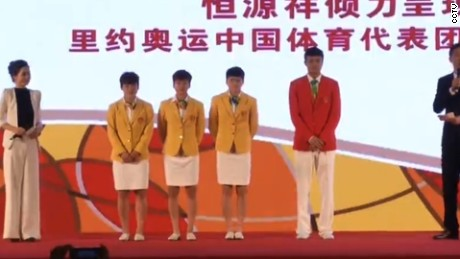 China unveils 'tomato and eggs' 2016 Olympic uniform