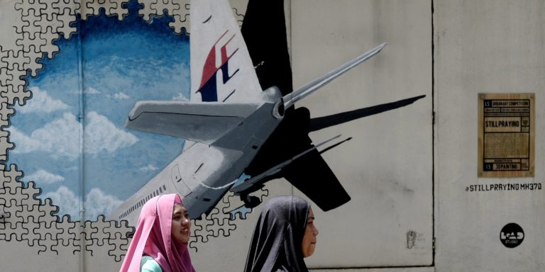 Search For Malaysian MH370 Aircraft To Be Suspended
